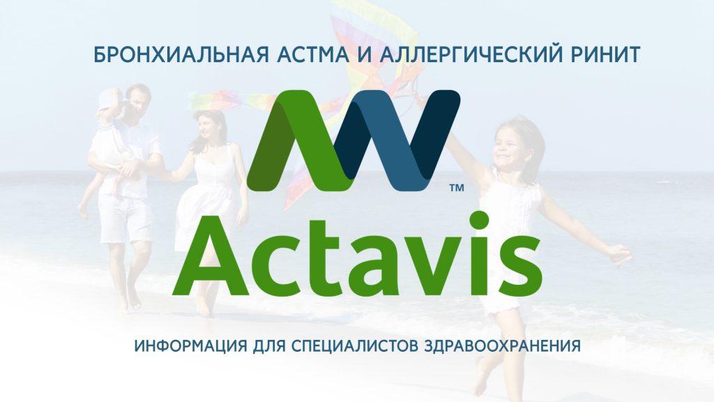Обучающие видео для компании Актавис - видеоролик съемка, графические видеоролики