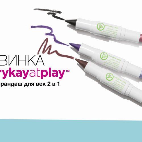 Рекламный ролик косметики Мэри Кэй - динамическая инфографика 3d, создание анимационных видеороликов, анимационные ролики, графический рекламный ролик