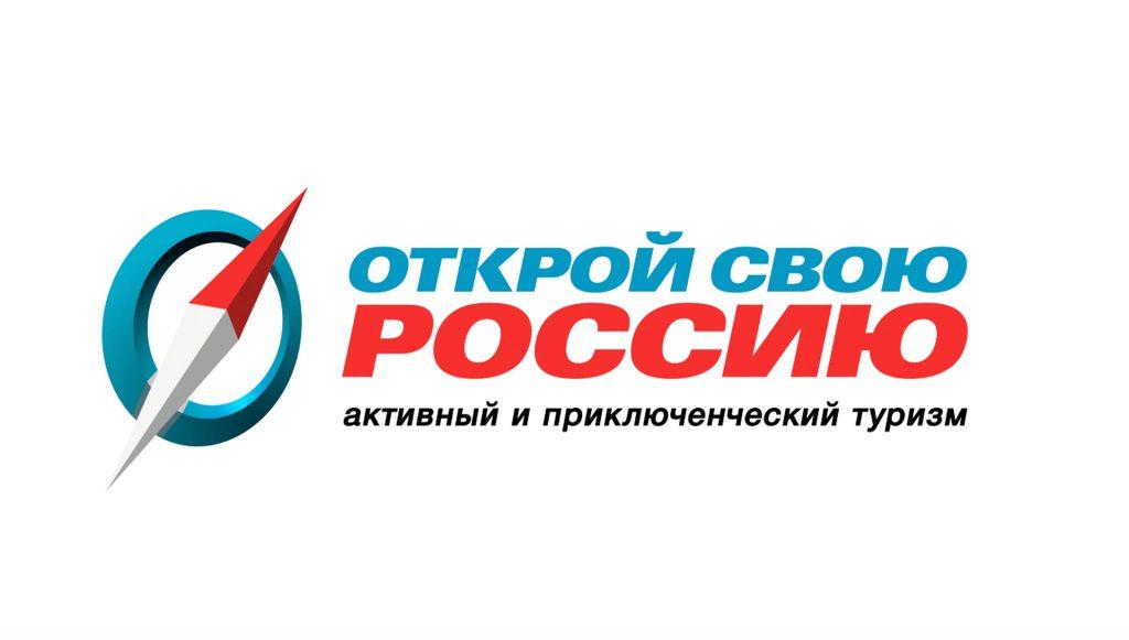 Выставка Открой свою Россию - видео инфографика на заказ