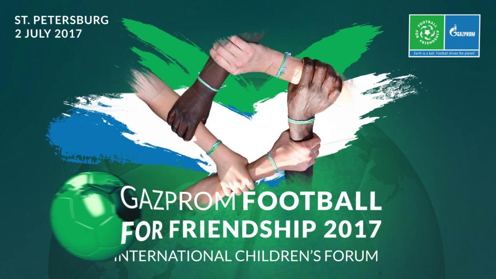 """""""Gazprom Football for Friendship 2017"""" – оформление видео трансляции о дружеском футбольном матче компании Гасзпром"""