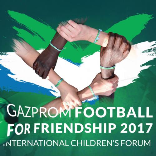 """""""Gazprom Football for Friendship 2017"""" – оформление видео трансляции о дружеском футбольном матче компании Гасзпром, инфографика заказать"""