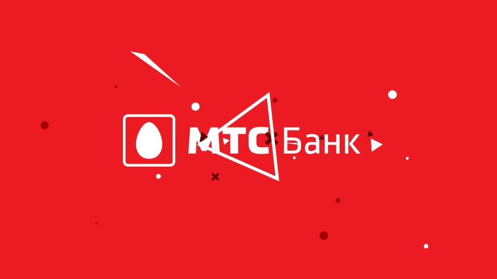 MTSBANK - видео бэкграунд для перфоманса