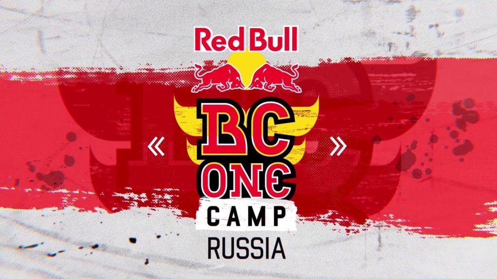 """RED BULL BC ONE CAMP"" – оформление видеотрансляции для эвента RedBull"