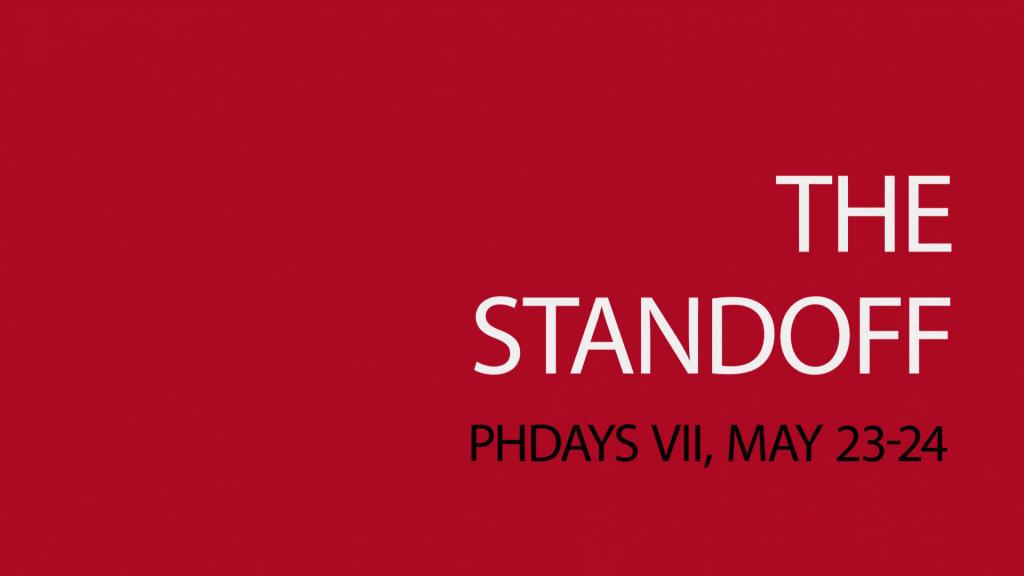 """PHDays VII"" – отчетное видео о эвенте PHDays VII"