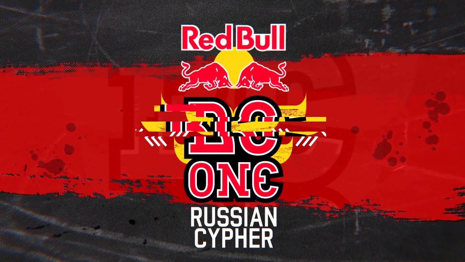 Red Bull BC One - видео инфографика, анимационные ролики, 3D визуализация, создание видео инфографики