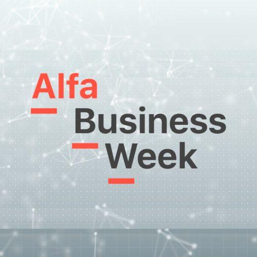 «Alfa Business Week» – оформление видеотрансляции Alpha Bank. видеоролики для бизнеса