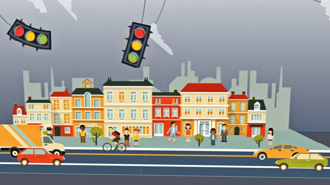 Анимационна книжка-раскладка - динамическая инфографика 3d, создание анимационных видеороликов, анимационные ролики, графический рекламный ролик
