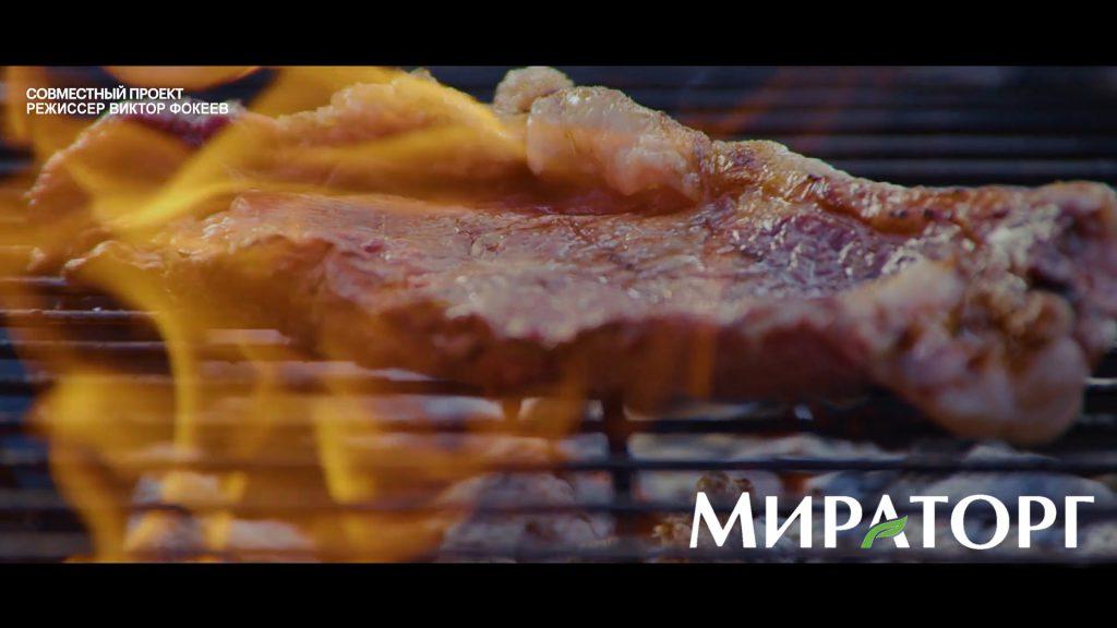 Мираторг - корпоративное видео, презентационный фильм, корпоративный фильм